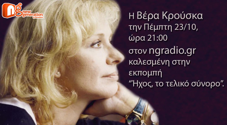 Vera Krouska Nude Photos 18