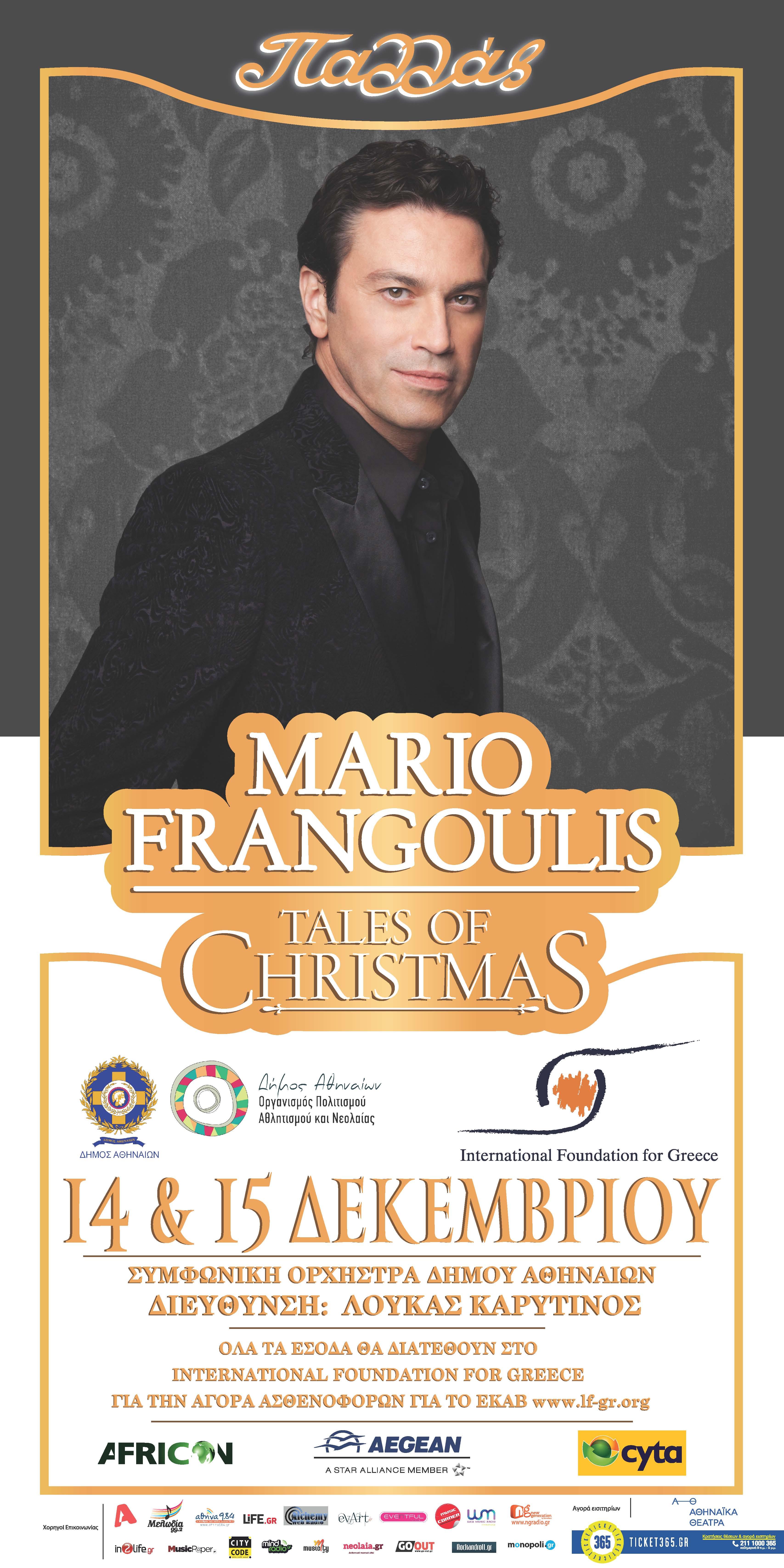 Mario Frangoulis_Tales of Christmas