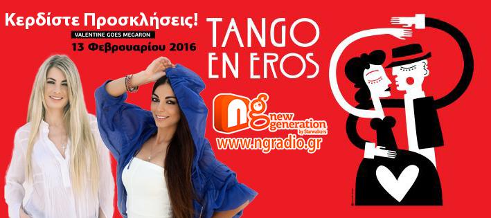 tangoenerosGIFT