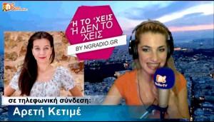 ketime_ngradio