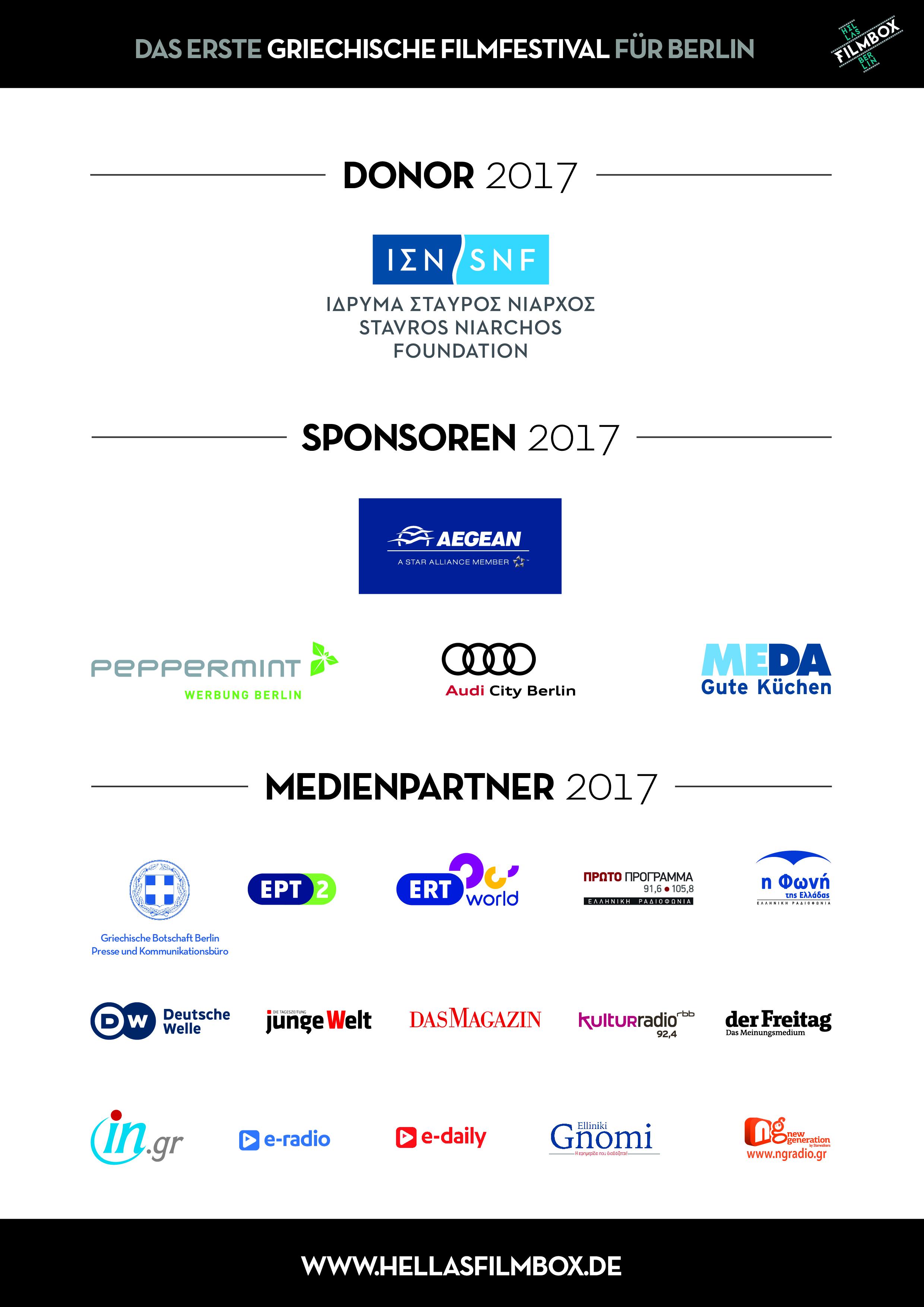 sponsors-sheet_2017_2