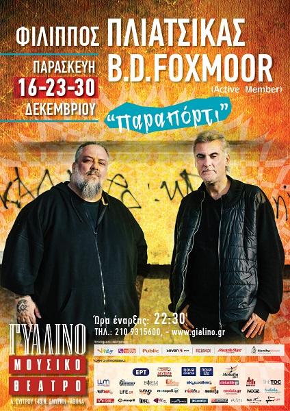 low-final-poster_pliatsikas_bdfoxmoor
