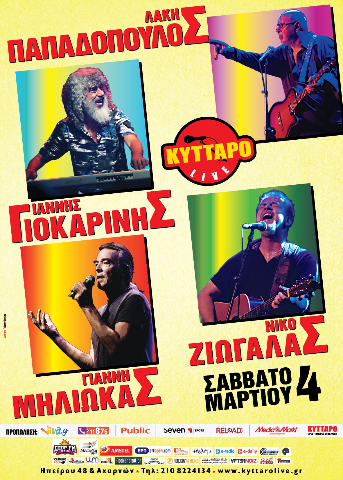 Kyttaro Live 4 March_1.cdr