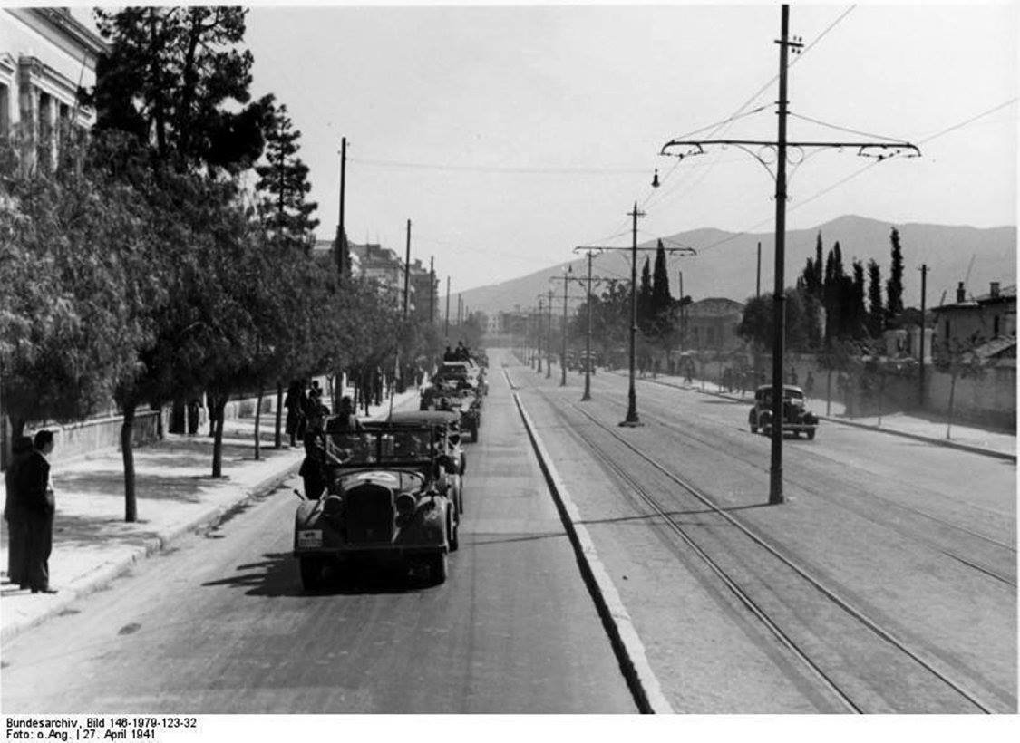Image result for ΑΘΗΝΑ 1951