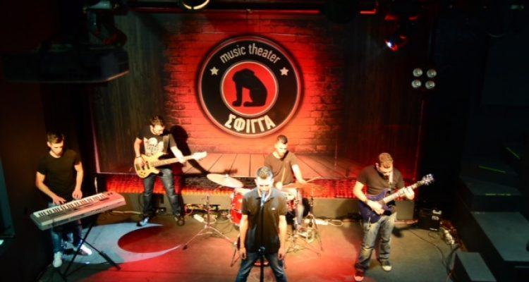 Οι Garaz Band στη Σφίγγα | Κυριακή 22 Οκτωβρίου