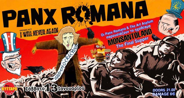 """Οι Panx Romana με το νέο τους ηχοθέαμα """"MonsantoLand – The Last Supper"""" στο Κύτταρο.."""