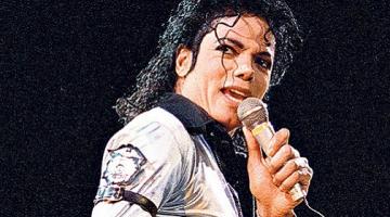 Δείτε το tracklist του νέου άλμπουμ του Μάικλ Τζάκσον (Michael Jackson)
