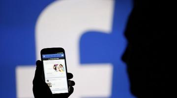 Καταργείται το chat στο facebook mobile app