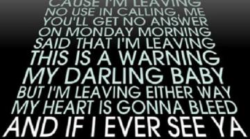 Οι πιο ακατανόητοι στίχοι τραγουδιού…όλων των εποχών!