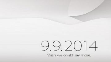 Έρχεται το iPhone 6: Τι αναμένεται να δούμε στην εκδήλωση της Apple