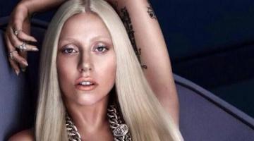 Το μήνυμα της Lady Gaga προς την Ελλάδα
