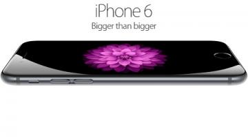 Η Apple παρουσίασε τα iPhone 6, iPhone 6 Plus