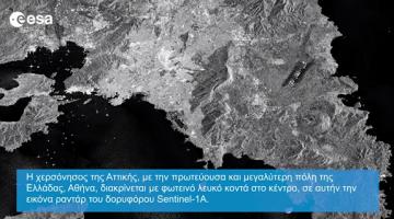 Η εικόνα της Αθήνας από δορυφόρο
