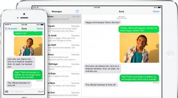 Πως να κάνετε τα μηνύματα να διαγράφονται αυτόματα στο iOS 8
