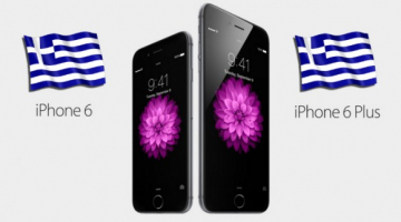 Τα iPhone 6 και 6 Plus κάνουν επίσημα το ντεμπούτο τους στην Ελλάδα στις 31 Οκτωβρίου