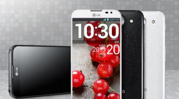 LG Optimus G Pro Ελληνικό Hands-on