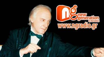 Ο Γιώργος Χατζηνάσιος στον NGradio