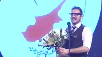 Γιουροβίζιον 2015: Η Κύπρος επέλεξε τραγούδι