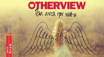 Ακούστε το νέο single των Otherview