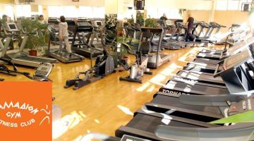Το Παλλάδιον Gym για το Μητροπολιτικό Κοινωνικό Ιατρείο Ελληνικού