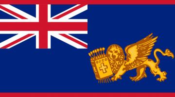 To πρώτο ελληνικό κράτος