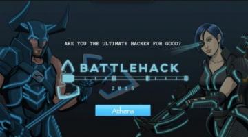 Η μάχη των χάκερ έρχεται στην Αθήνα