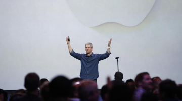 Νέα online μουσική υπηρεσία από την Apple