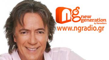 Ο Κώστας Τουρνάς στον NGradio