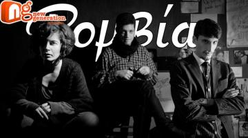 Το μουσικό σχήμα Ρομβία στον NGradio