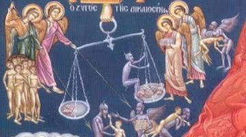 ΑΣΤΡΟ ΑΓΓΕΛΟΙ ΚΑΙ ΔΑΙΜΟΝΕΣ ΣΤΟ «ΑΠΟΚΡΥΦΟ ΒΙΒΛΙΟ ΤΟΥ ΕΝΩΧ»