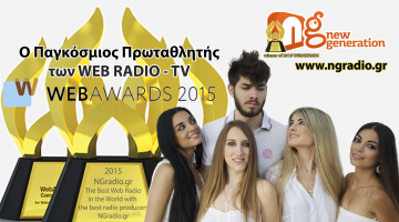 NGradio.gr – The big winner of 2015 WEBAWARDS