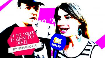 Ο Γιώργος Καζέπης στον NGradio