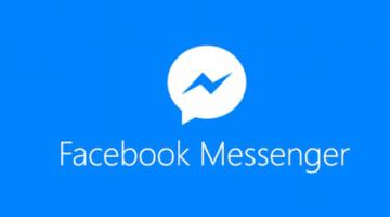 Προσοχή! Απάτη με μηνύματα που διακινούνται μέσω του messenger