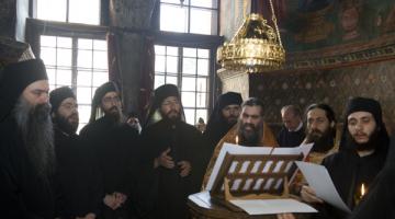 Περί του βυζαντινού μέλους