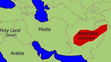 Περί της Αραχωσίας