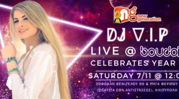 Dj V.I.P. live @Boudoir