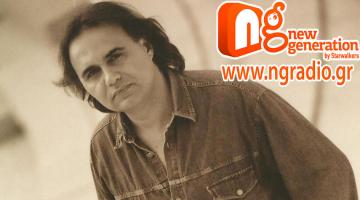 Ο Νίκος Ανδρουλάκης με τους μουσικούς του στον NGradio