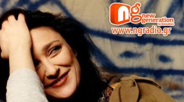 Η Αφροδίτη Μάνου στον NGradio