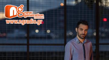 Ο Κώστας Αγέρης δίνει συνέντευξη  στον NGradio