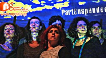 Η θεατρική ομάδα PartSuspended στον NGradio