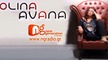 Η Πωλίνα στον NGradio σε μια κεφάτη συνέντευξη.