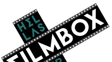 Hellas Filmbox Berlin – Τελετή λήξης
