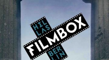 Hellas Filmbox Berlin   Το πρώτο ελληνικό φεστιβάλ κινηματογράφου στο Βερολίνο
