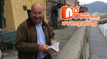 Ο Ορέστης Καμπάνης δίνει συνέντευξη στον NGradio