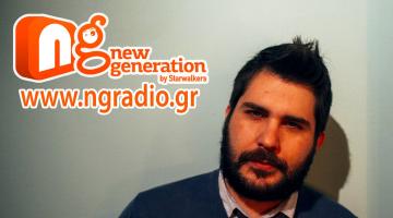 Ο Χρήστος Καρασαββίδης δίνει συνέντευξη στον NGradio