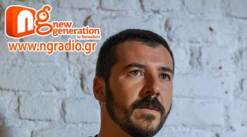 Ο Κωνσταντίνος Καραγεωργίου δίνει συνέντευξη στον NGradio