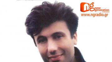 Ο πανεπιστημιακός δάσκαλος κ. Κωνσταντίνος Μακρής δίνει συνέντευξη στον NGradio