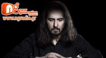 Ο Τάσος Σκούρας δίνει συνέντευξη στον NGradio