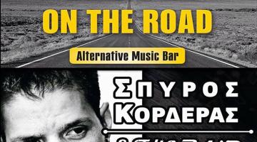 Σπύρος Κορδέρας and the band live @ On The Road 27/02