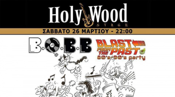 Οι B.o.b.b στο HolyWood Stage